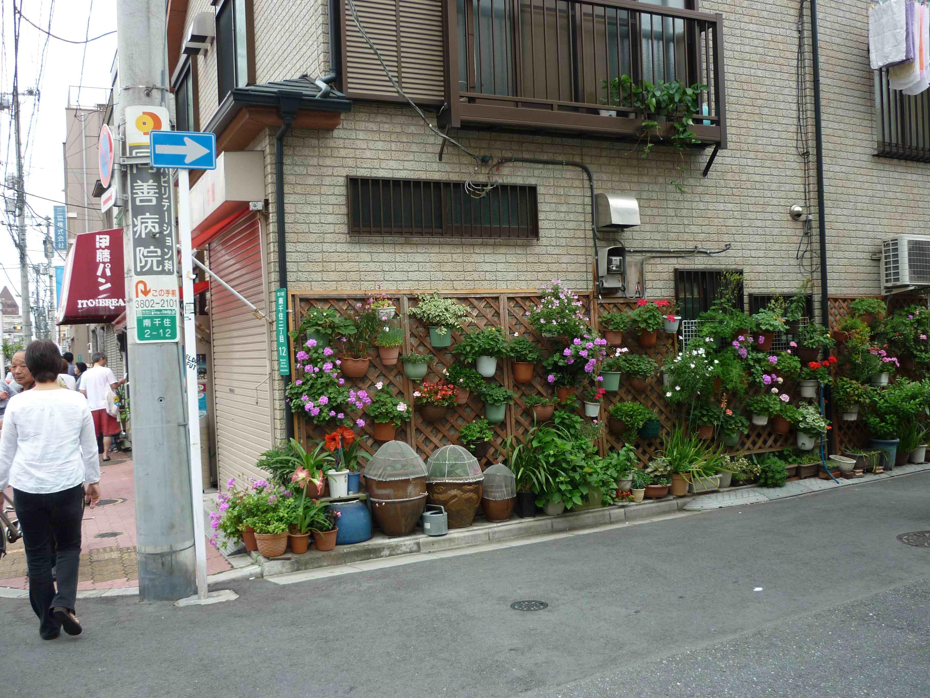 Secret Tokyo My Friend S House