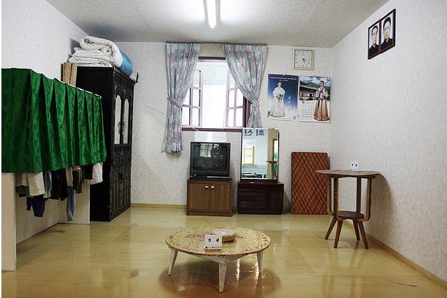 North Korean Houses My Friend S House