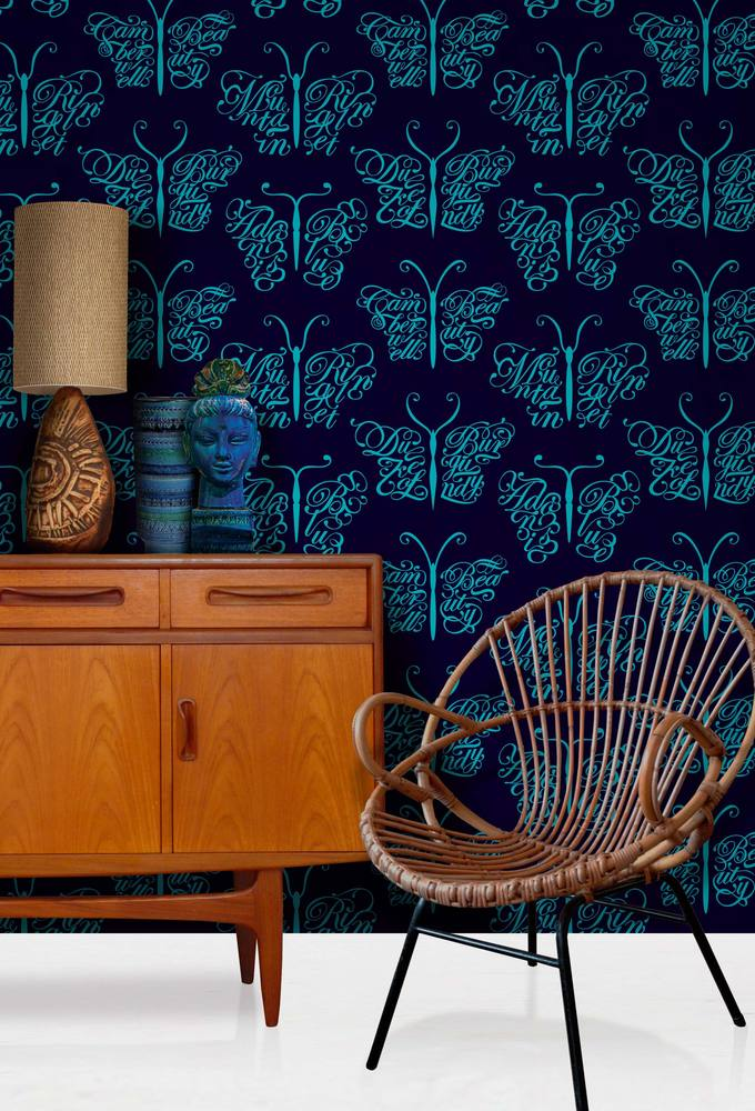 Camberwell Beauty wallpaper | Mini Moderns