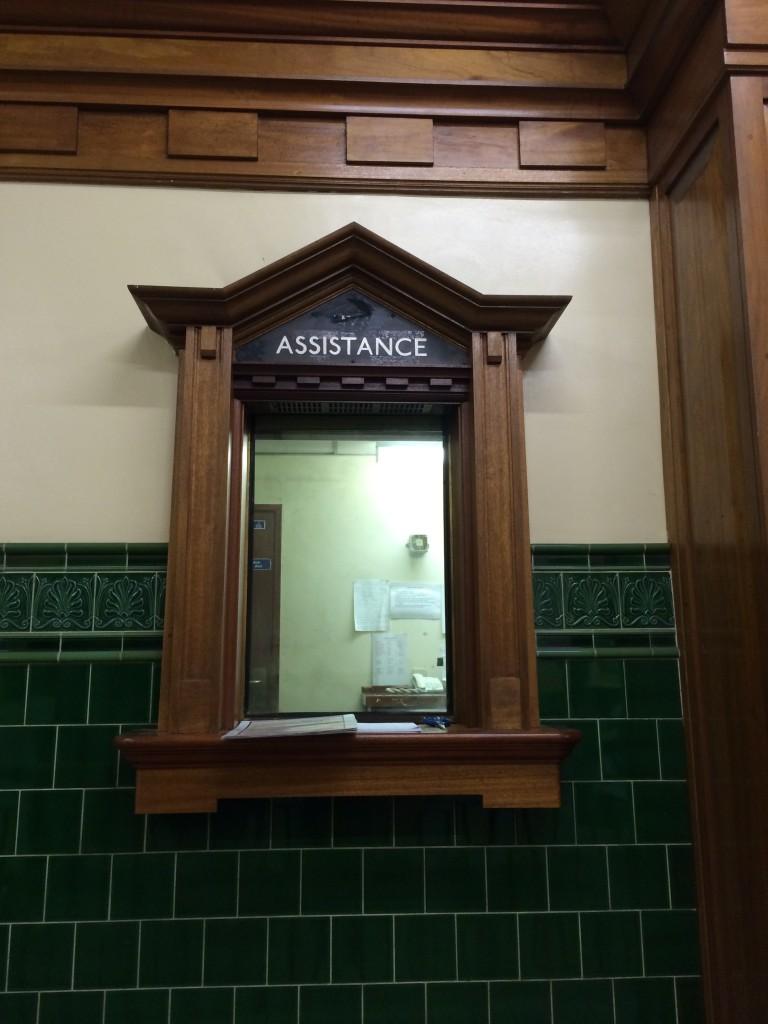 Aldwych | My Friend's House